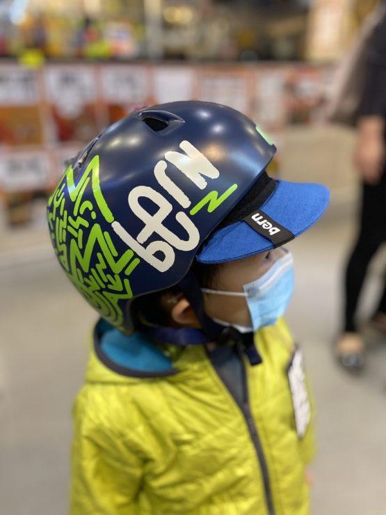 兒童頭盔 平衡車頭盔 kids helmet balance bike helmet