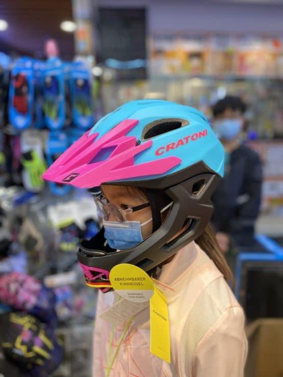 平衡車頭盔 兒童頭盔 CRATONI Turquoise-Pink Matt try out
