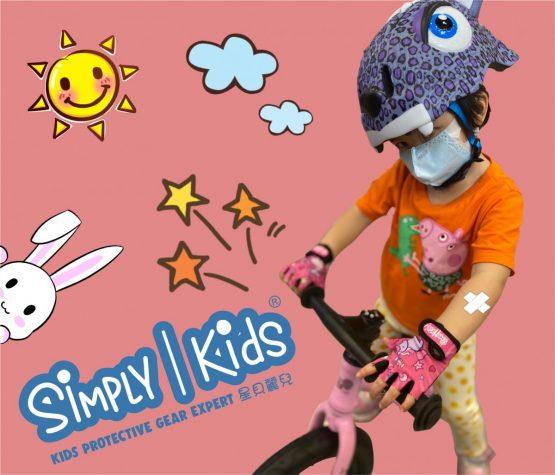 台灣星貝麗兒 兒童手套 合2-6歲兒童
