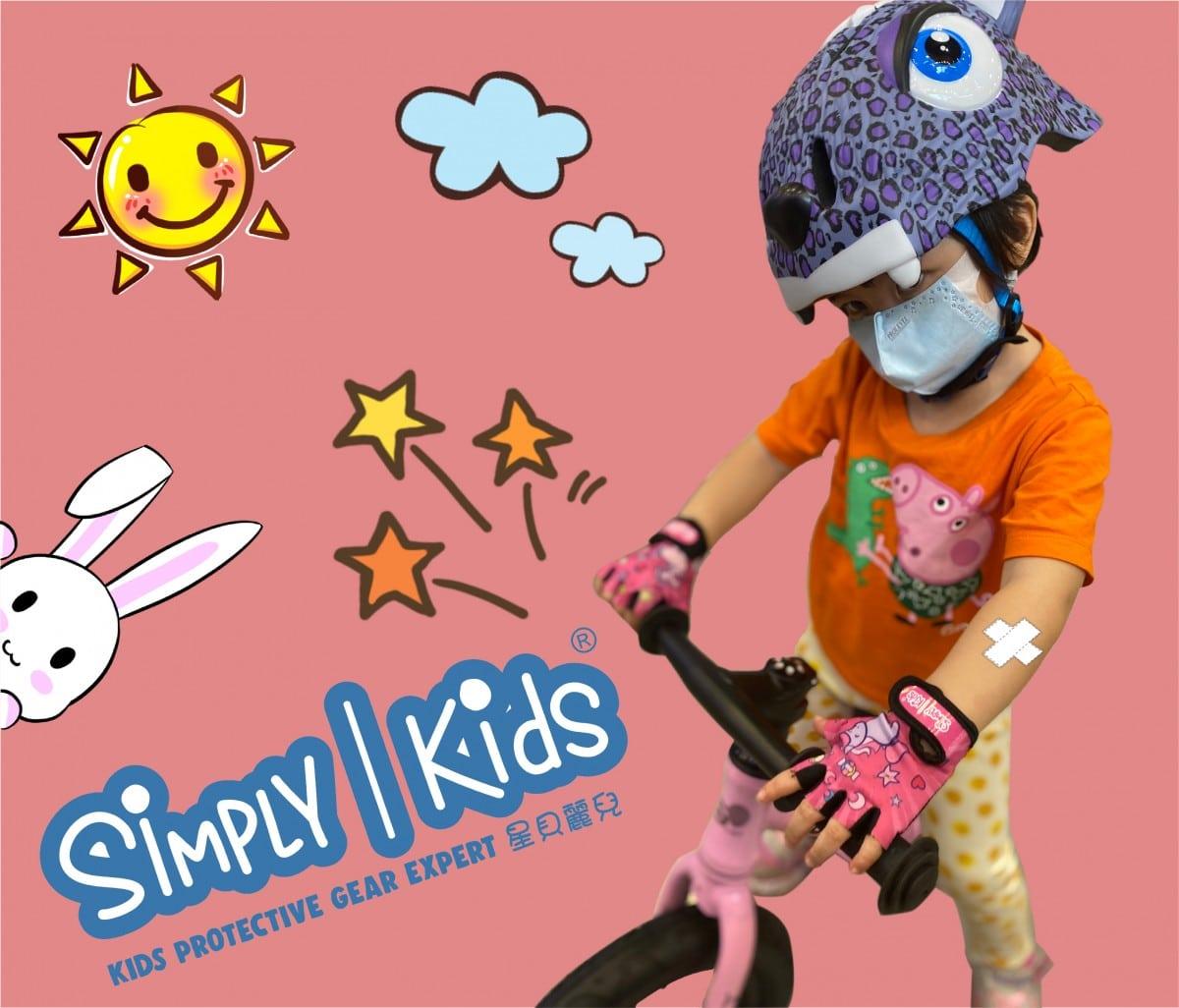 台灣星貝麗兒 兒童手套 合2 6歲兒童 Balance Bike Papa Workshop